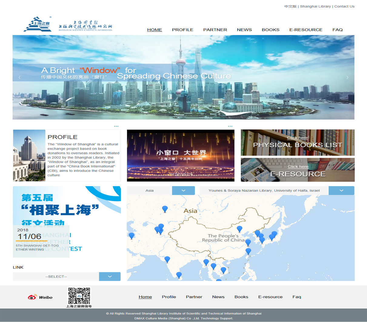 "The ""Window of Shanghai"" Website Upgrade"