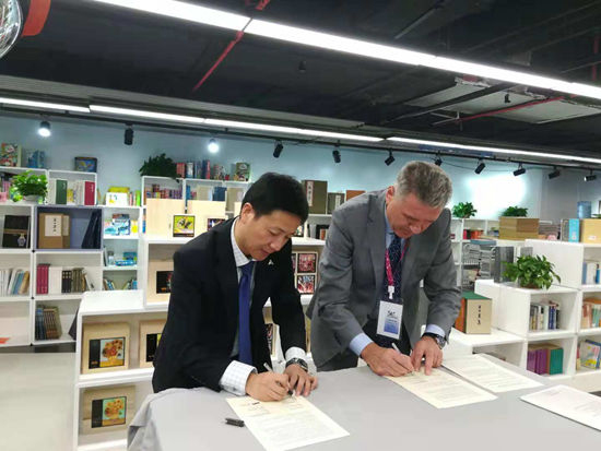 The Shanghai Library and Vilnius County Adomas Mickevicius Public Library in Lithuania Renews Memorandum of Cooperation