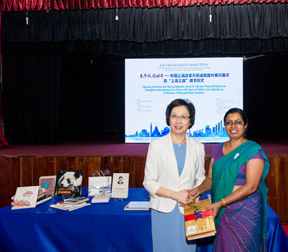 "Yin Yicui Delegation Attends the ""Window of Shanghai"" Related Book-sending Activities in Sri Lanka and Malaysia"
