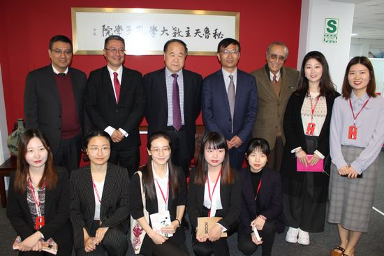 Mo Yan Visits the Confucius Institute at Catholic University of Peru and its Library
