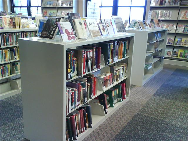 'Window of Shanghai' in Cleveland Public Library